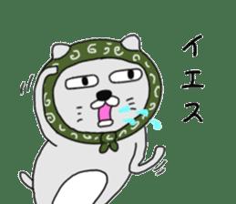 Cat Thief sticker #9314021