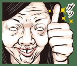 half-open eyes answer ver8 sticker #9314370
