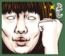 half-open eyes answer ver8 sticker #9314393