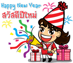 All festivals of Thailand sticker #9320450