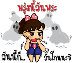 All festivals of Thailand sticker #9320465