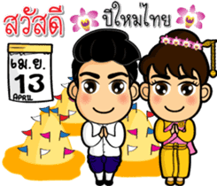 All festivals of Thailand sticker #9320467