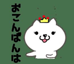 Cute cat princess sticker #9320688