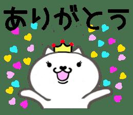 Cute cat princess sticker #9320689