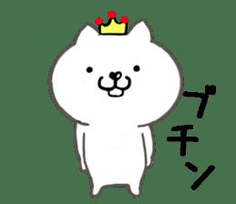 Cute cat princess sticker #9320690