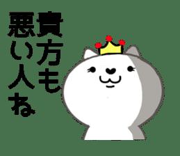 Cute cat princess sticker #9320691