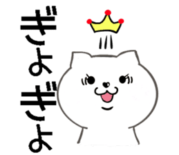 Cute cat princess sticker #9320698