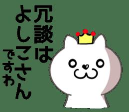 Cute cat princess sticker #9320700