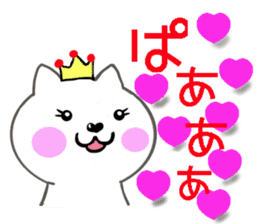 Cute cat princess sticker #9320703