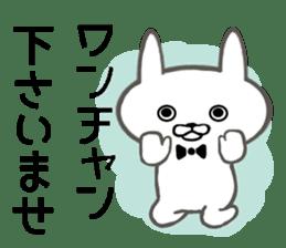 Cute cat princess sticker #9320704