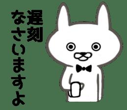 Cute cat princess sticker #9320707