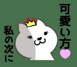 Cute cat princess sticker #9320709