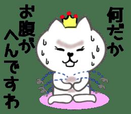 Cute cat princess sticker #9320710