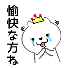 Cute cat princess sticker #9320712
