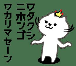 Cute cat princess sticker #9320714