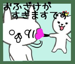 Cute cat princess sticker #9320716