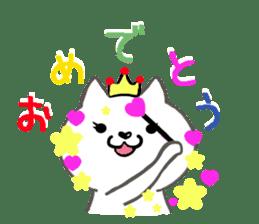 Cute cat princess sticker #9320726
