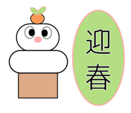 New year and daily sticker #9322751