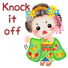 Maikohan English Version sticker #9325698