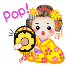 Maikohan English Version sticker #9325719