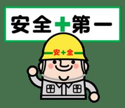 safety first working man sticker #9325728