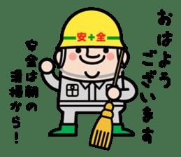 safety first working man sticker #9325729