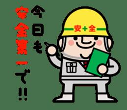 safety first working man sticker #9325730