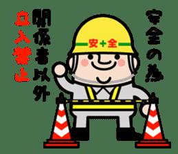 safety first working man sticker #9325731