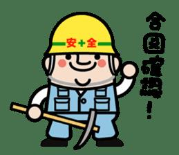 safety first working man sticker #9325733