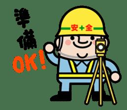 safety first working man sticker #9325734