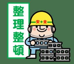 safety first working man sticker #9325735