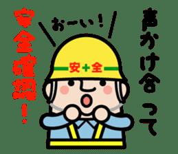 safety first working man sticker #9325738