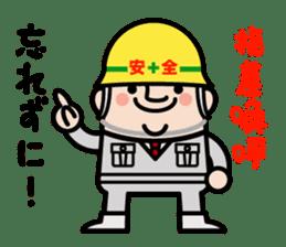 safety first working man sticker #9325739