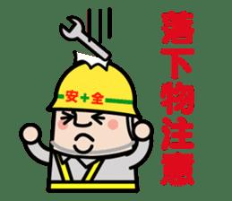safety first working man sticker #9325740