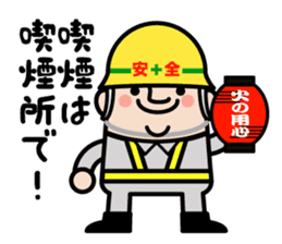 safety first working man sticker #9325741