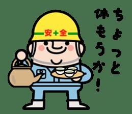 safety first working man sticker #9325743