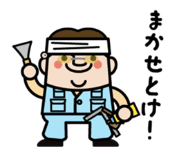 safety first working man sticker #9325745