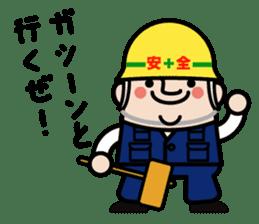 safety first working man sticker #9325746
