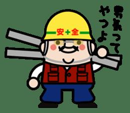 safety first working man sticker #9325747