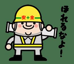 safety first working man sticker #9325748