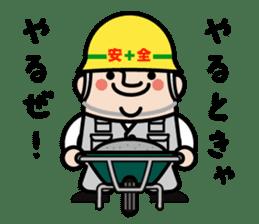safety first working man sticker #9325749