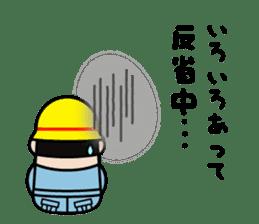 safety first working man sticker #9325753