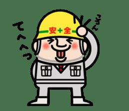 safety first working man sticker #9325756