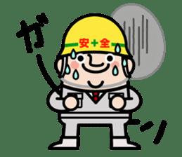 safety first working man sticker #9325757