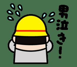 safety first working man sticker #9325759