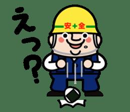 safety first working man sticker #9325760