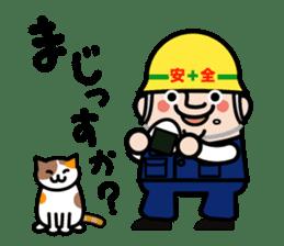 safety first working man sticker #9325761