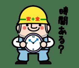 safety first working man sticker #9325762