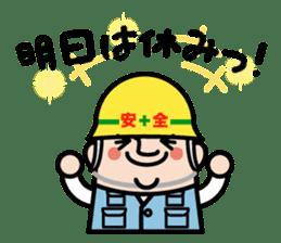 safety first working man sticker #9325764