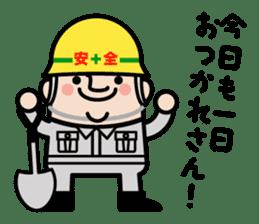 safety first working man sticker #9325765